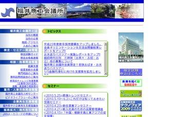 京都着物振興学院