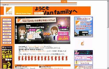 VANfamily/大和田店