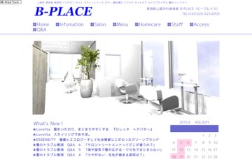 B-PLACE