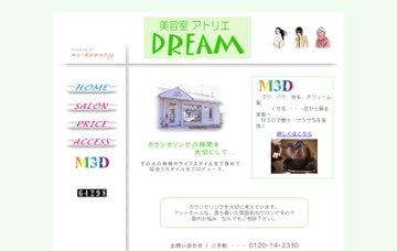 アトリエドリーム(DREAM)
