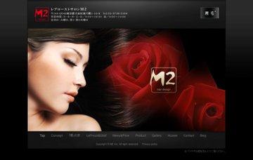 美容室M2