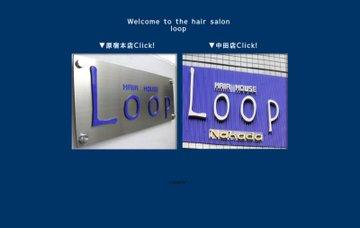 美容室LOOP