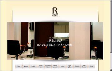 レーコ美容室/北店