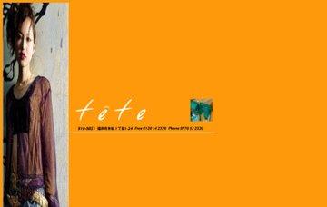 テット(tete)ヘアースタジオ