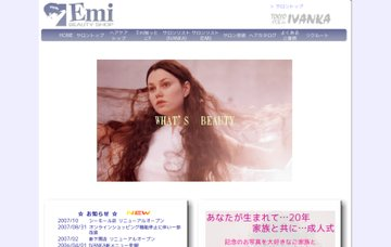 Emi/シーモール店