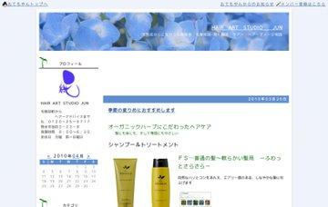 HAIR・ART・STUDIO・JUN